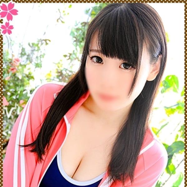 つばさ☆色白巨乳モデル級☆【☆モデル級美巨乳☆】 | 妹CLUB 萌えリーン学園 キャンパス(名古屋)