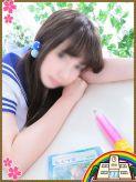 ちなつ◆色白×スレンダー美少女♬|妹CLUB 萌えリーン学園 キャンパスでおすすめの女の子