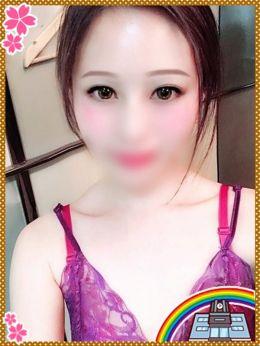 あいか☆未経験美女 | 妹CLUB 萌えリーン学園 キャンパス - 名古屋風俗