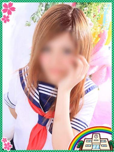 はるか◆おっとり系Dカップ♪|妹CLUB 萌えリーン学園 キャンパス - 名古屋風俗