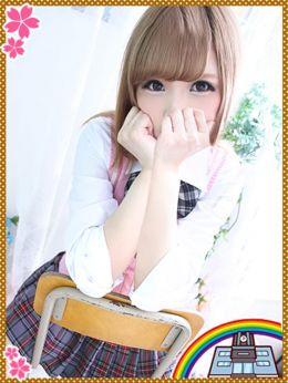 るの◆ルックスS級☆Mロリ娘♪   妹CLUB 萌えリーン学園 キャンパス - 名古屋風俗