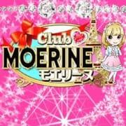 「モエリーヌコースがアツい!」07/21(土) 16:48 | CLUBモエリーヌのお得なニュース