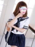 まお|ハンドdeフィーリングin横浜(FG系列)でおすすめの女の子