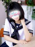 れみ|ハンドdeフィーリングin横浜(FG系列)でおすすめの女の子