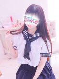 みゆ|ハンドdeフィーリングin横浜(FG系列)でおすすめの女の子