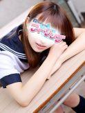 ななこ|ハンドdeフィーリングin横浜(FG系列)でおすすめの女の子