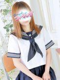 あいか|ハンドdeフィーリングin横浜(FG系列)でおすすめの女の子