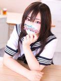 あず|ハンドdeフィーリングin横浜(FG系列)でおすすめの女の子