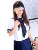 ちか|ハンドdeフィーリングin横浜(FG系列)でおすすめの女の子