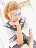 ゆき ハンドdeフィーリングin横浜(FG系列)でおすすめの女の子