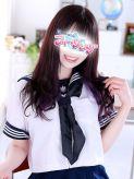 めぐ|ハンドdeフィーリングin横浜(FG系列)でおすすめの女の子