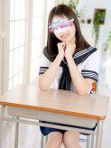 はるか|ハンドdeフィーリングin横浜(FG系列)でおすすめの女の子