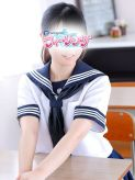 りん|ハンドdeフィーリングin横浜(FG系列)でおすすめの女の子