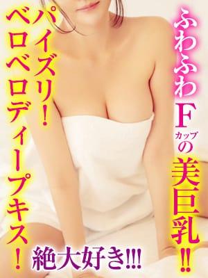 宮田みゆき【ふわふわFカップの美巨乳!】