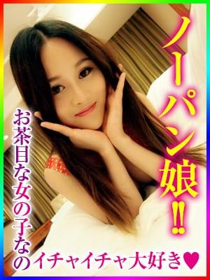 れい|キラキラ台湾スター - 春日部風俗