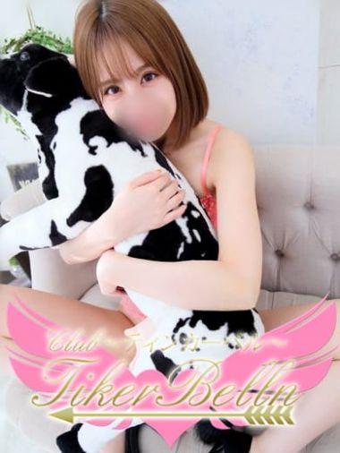 Fuuka Club TinkerBell - 周南風俗