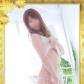 仙台性感エステマッサージ AROMA CLOVERの速報写真