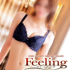 すみれ | 素人専門店Feeling - 米子風俗