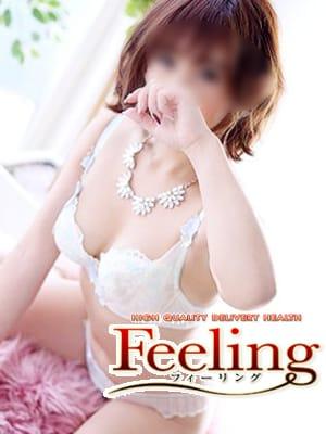 ほしな(素人専門店Feeling)のプロフ写真1枚目