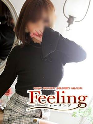 ほしな(素人専門店Feeling)のプロフ写真2枚目
