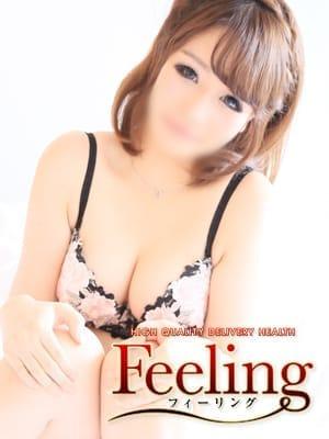 ひなの(素人専門店Feeling)のプロフ写真1枚目