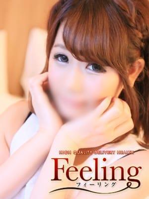 ひなの(素人専門店Feeling)のプロフ写真3枚目