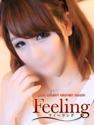 ひなの(素人専門店Feeling)のプロフ写真4枚目