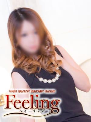 ちなみ(素人専門店Feeling)のプロフ写真3枚目