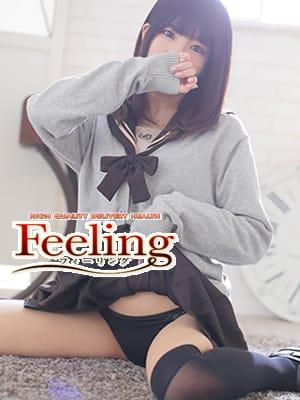 ゆめ(素人専門店Feeling)のプロフ写真4枚目