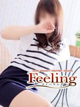 あんり   素人専門店Feeling - 米子風俗