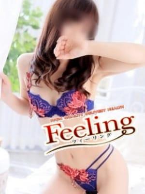 あんり(素人専門店Feeling)のプロフ写真4枚目