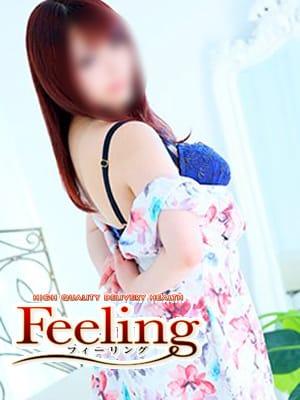 ことみ(素人専門店Feeling)のプロフ写真4枚目