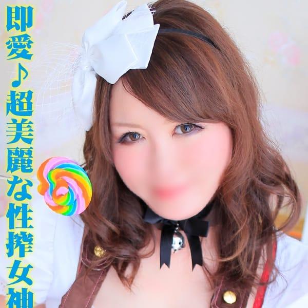 ちひろ@即愛♪超美麗な性搾女神