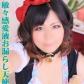 ぽちゃカワ革命!!いちゃぷよ★ポッチャDOLL 静岡中部店の速報写真