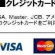 「クレジットカード決済はコチラ★」07/01(日) 00:41 | M女市場×痴女市場のお得なニュース