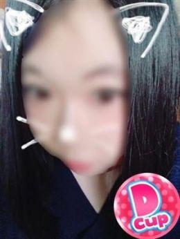 うた | 僕らのぽっちゃリーノin上尾 - 埼玉県その他風俗