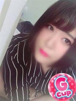みこと   僕らのぽっちゃリーノin上尾 - 埼玉県その他風俗