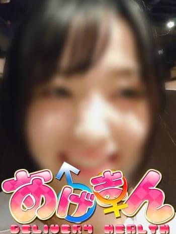 あい☆新人|あげまん学園本庄 - 本庄風俗