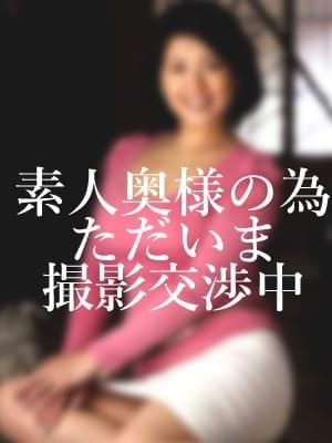 えりな|四五六の妻達 - 神戸・三宮風俗