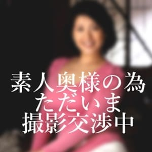 すみれ | 四五六の妻達 - 神戸・三宮風俗