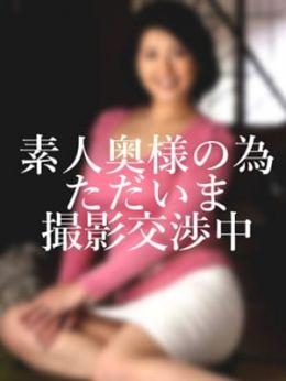 ゆり | 四五六の妻達 - 神戸・三宮風俗