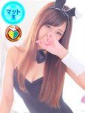 みのり|バニーコレクション金津園でおすすめの女の子