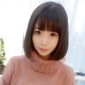 きずな【超SSS可愛い美少女】