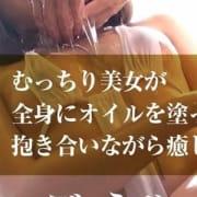 「コンセプト」04/26(金) 00:37   ごほうびSPA名古屋店のお得なニュース
