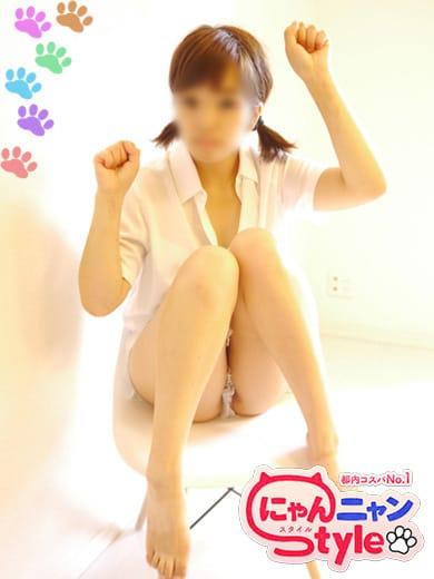 「お礼!」01/23(水) 01:01   ゆなニャンの写メ・風俗動画