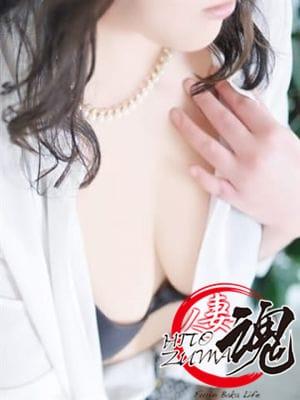 安西(HITOZUMA魂)のプロフ写真1枚目