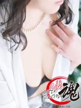 安西 | HITOZUMA魂 - 小田原・箱根風俗
