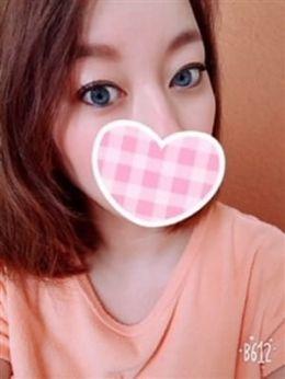 のぞみ スーパーおっぱい☆ | Lady☆Star 高崎店 - 高崎風俗