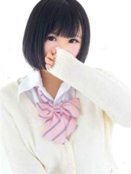 ハル | 即尺制服JKの援交サークル - 梅田風俗