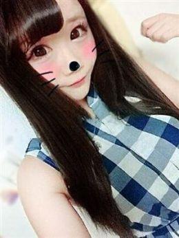マリル   即尺制服JKの援交サークル - 梅田風俗